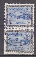 J1366 - ARABIE SAOUDITE SAUDI ARABIA Yv N°245B - Arabie Saoudite