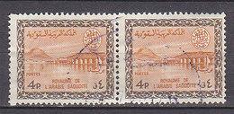 J1368 - ARABIE SAOUDITE SAUDI ARABIA Yv N°245C - Arabie Saoudite