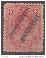 TA3MB-31512TEURESCOLOSC.Marruecos.Maroc.Marocco.TANGER ESPAÑOL.Alfonso Xlll .1909/14.(Ed 3**)sin Charnela.MUY BONITO - España