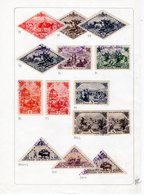Petit Lot De Timbres Oblitérés De TOUVA - Stamps