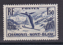 D120/ LOT N° 334 NEUF ** COTE 16€ - Collections