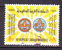J1377 - ARABIE SAOUDITE SAUDI ARABIA Yv N°266 - Arabie Saoudite