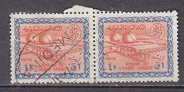 J1380 - ARABIE SAOUDITE SAUDI ARABIA Yv N°279 - Arabie Saoudite