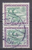 J1384 - ARABIE SAOUDITE SAUDI ARABIA Yv N°279B - Arabie Saoudite