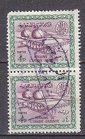 J1387 - ARABIE SAOUDITE SAUDI ARABIA Yv N°279C - Arabie Saoudite