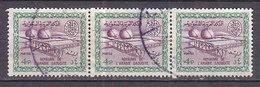J1388 - ARABIE SAOUDITE SAUDI ARABIA Yv N°279C - Arabie Saoudite