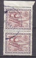 J1390 - ARABIE SAOUDITE SAUDI ARABIA Yv N°279D - Arabie Saoudite