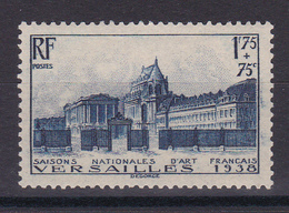 D120/ LOT N° 379  NEUF ** COTE 46€ - Collections