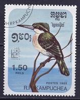 Kampuchea - Cambodge 1985 Y&T N°573 - Michel N°694 (o) - 1,50r Chiloroceryle Amazana - Kampuchea