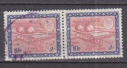 J1403 - ARABIE SAOUDITE SAUDI ARABIA Yv N°392 - Arabie Saoudite