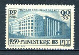 France   Y&T   424   X   ---     Faible Charnière... - France
