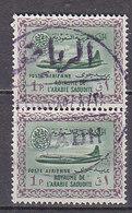 J1412 - ARABIE SAOUDITE AERIENNE Yv N°7 - Arabie Saoudite