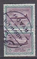 J1414 - ARABIE SAOUDITE AERIENNE Yv N°8 - Arabie Saoudite