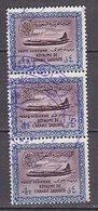 J1418 - ARABIE SAOUDITE AERIENNE Yv N°10 - Arabie Saoudite