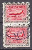 J1420 - ARABIE SAOUDITE AERIENNE Yv N°11 - Arabie Saoudite
