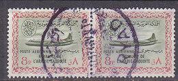 J1423 - ARABIE SAOUDITE AERIENNE Yv N°13 - Arabie Saoudite