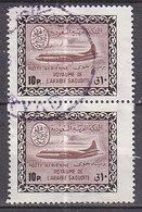 J1427 - ARABIE SAOUDITE AERIENNE Yv N°29 - Arabie Saoudite