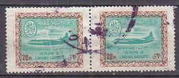 J1429 - ARABIE SAOUDITE AERIENNE Yv N°30 - Arabie Saoudite