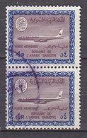 J1432 - ARABIE SAOUDITE AERIENNE Yv N°60 - Arabie Saoudite