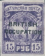 Russia BATUMI 1919 British Occupation 15Rub Imperforated,Not Used - 1919-20 Occupation: Great Britain