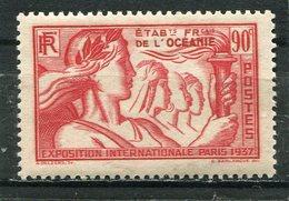 OCEANIE  N°  125 *   (Y&T)   (Neuf Charnière) - Oceanië (1892-1958)