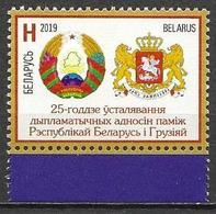 Belarus Weißrußland 2019 Dipl.Bez. Georgien Georgia Joint Issue Dipl. Relations Michel No. 1318 MNH Postfrisch Neuf Mint - Belarus