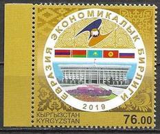 Kirgistan Kyrgyzstan Kirgisistan 2019 Eurasian Economic Union Michel No. 960 A ** MNH Postfrisch Neuf Mint - Kirgisistan