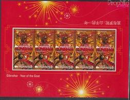 Gibraltar Mi.-Nr.: 1659-1660 Kleinbogen (kompl.Ausg.) Postfrisch 2015 Jahr Der Ziege (9398197 - Gibraltar