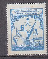 J1459 - ARABIE SAOUDITE SAUDI ARABIA Yv N°195 ** PORT DE DAMMAM - Arabie Saoudite