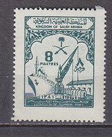 J1460 - ARABIE SAOUDITE SAUDI ARABIA Yv N°196 ** PORT DE DAMMAM - Arabie Saoudite