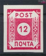 Sowjetische Zone (All.Bes.) Mi.-Nr.: B I (41) (kompl.Ausg.) POTSCHTA Postfrisch 1945 Ziffer Im Kreis (9397707 - Zone Soviétique