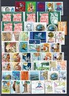 B411 Timbres De France Année 1998 Avec Oblitérations Rondes (2 Scans)  Côte 84 Euros. Très Sympa !!! - Stamps