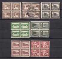 Deutsches Reich - 1936 - Michel Nr. 634/639 - Viererblock - Gest./Ungebr. - Used Stamps
