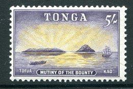 Tonga 1953 Pictorials - 5/- Mutiny On The Bounty HM (SG 112) - Tonga (...-1970)