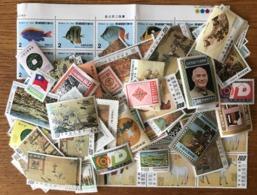 CHINE - République De CHINE, Taiwan - Lot De Timbres Neuf - (quelques Corée) (L117) - Ungebraucht