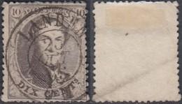"""BELGIUE COB 14 OBLITERE DOUBLE CERCLES """"LANDEN 25/10/1863"""" SUPERBE  (DD) DC-7075 - 1863-1864 Medallions (13/16)"""