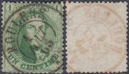 "BELGIUE COB 13 OBLITERE DOUBLE CERCLES ""ROULERS 01/08/1863"" SUPERBE  (DD) DC-7076 - 1863-1864 Medallions (13/16)"