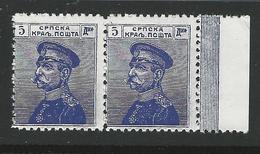 BALCANI SERBIA 1914 Re Pietro I - N. 125 Nuovi **(MNH) COPPIA - Cat. 60 € - Lotto 883 - Serbie
