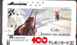 Telecarte Japon *  FRONT BAR 110-8488 * COCA COLA * (2171) Japan Phonecard * TELEFONKARTE * - Advertising