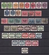 Deutsches Reich - Dienstmarken - 1920 - Michel Nr. 34/41+43/51 - Gest./Ungebr./Postfrisch - 100 Euro - Gebraucht