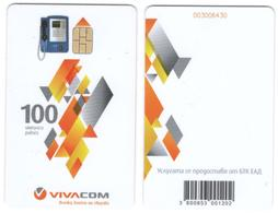 BULGARIA - PRISON CARD - 100 UNITS - CHIP S37 - Bulgaria