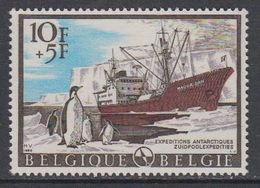 Belgium 1966 Antarctica 1v From M/s ** Mnh  (46186) - Unused Stamps