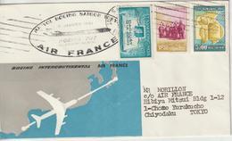 Viet-Nam 1961 Première Liaison Air France Saigon Tokyo - Viêt-Nam