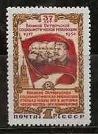 Russie 1954 N° Y&T :  1720 ** - 1923-1991 URSS