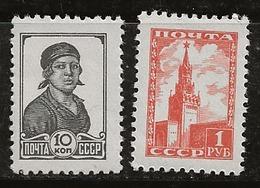 Russie 1954 N° Y&T :  1730A Et 1730B ** - 1923-1991 URSS