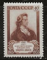 Russie 1955 N° Y&T :  1761 ** - 1923-1991 URSS