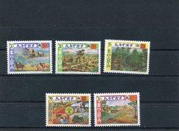 ETHIOPIA 1982 Soil & Water Conservation.MNH. - Ethiopie