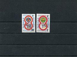 ETHIOPIA 1982 9th Year Revolution.MNH. - Ethiopie