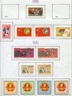 16912 VIET-NAM Du NORD Collection Vendue Par Page N°703, 706/7, 708/9, 710/1, 712/3, 714/7 *  1970-71    TB - Viêt-Nam