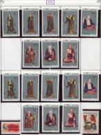 16913 VIET-NAM Du NORD Collection Vendue Par Page N°718, 719/26+N.D, 727  *  1971    TB - Viêt-Nam